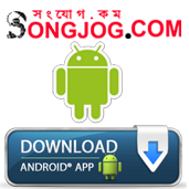 Songjog Android Download Apps