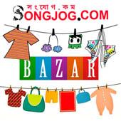 Songjog Bazar
